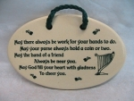 May There Always Plaque - Product Image